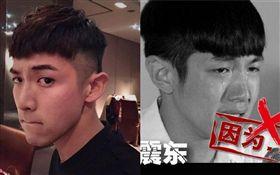 共青團點名8位吸毒藝人,柯震東慘被貼出當年道歉照片,大陸網友攻陷他的IG,留下各種酸言酸語。(翻攝微博)