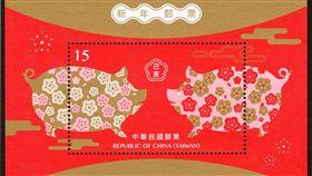 中華郵政,郵票,豬,新年,/中華郵政提供