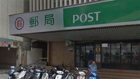 台中公園路郵局(圖/翻攝自google map)