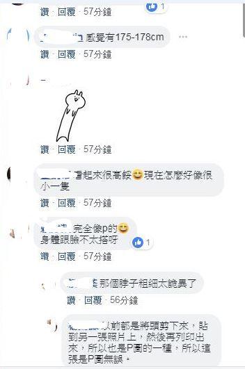 張小燕清涼照(圖/臉書)