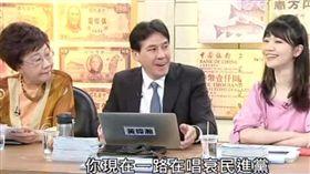 民進黨,高嘉瑜,呂秀蓮,先知,實話 圖/翻攝自YouTube