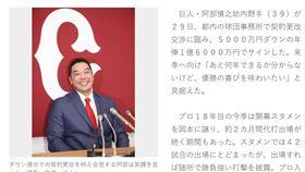 ▲讀賣巨人老將阿部慎之助續戰2019年,契約更改記者會展露笑顏。(圖/截自日本媒體)