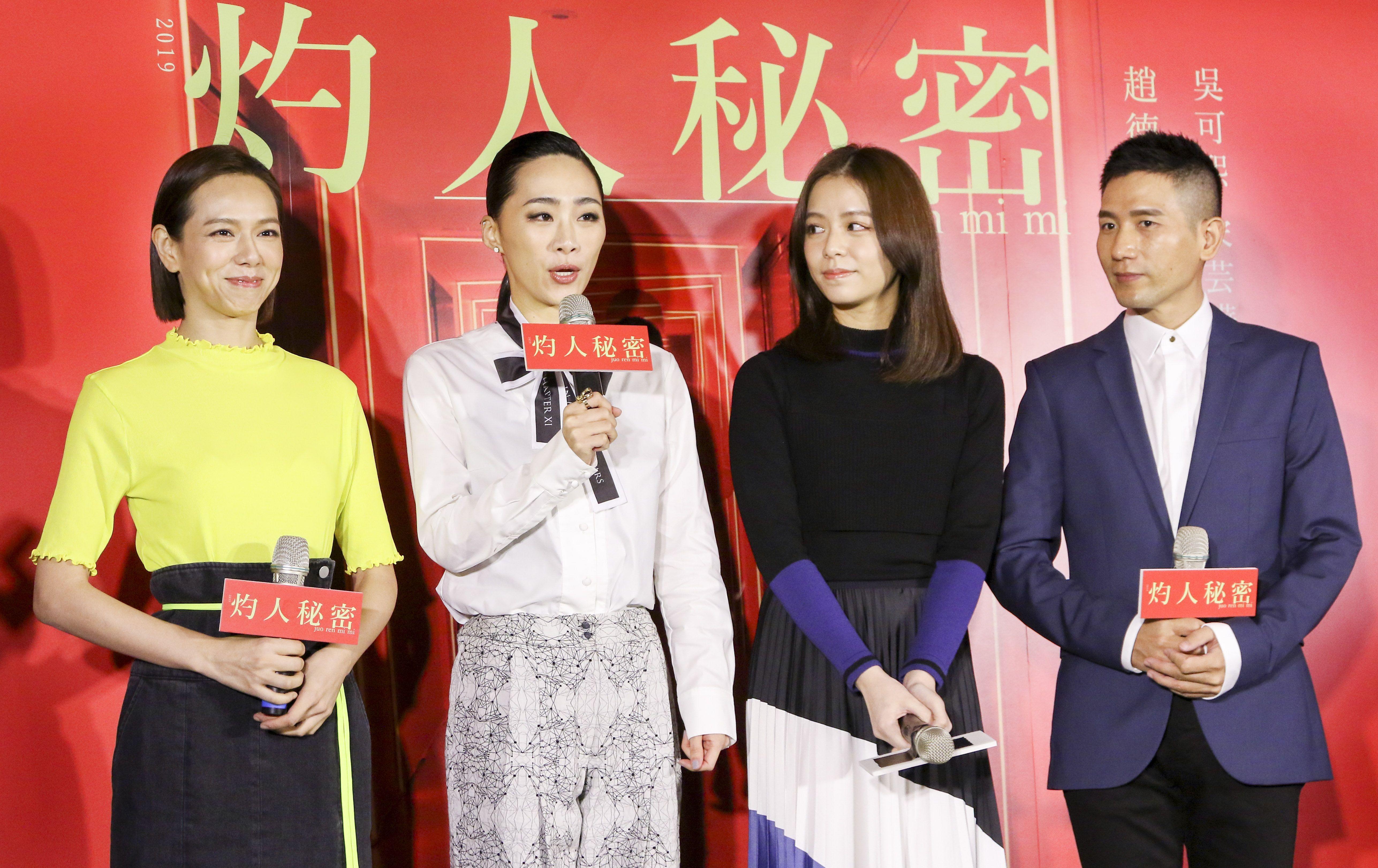 「灼人秘密」殺青記者會主演夏于喬、吳可熙、宋芸樺、導演趙德胤。(記者林士傑/攝影)