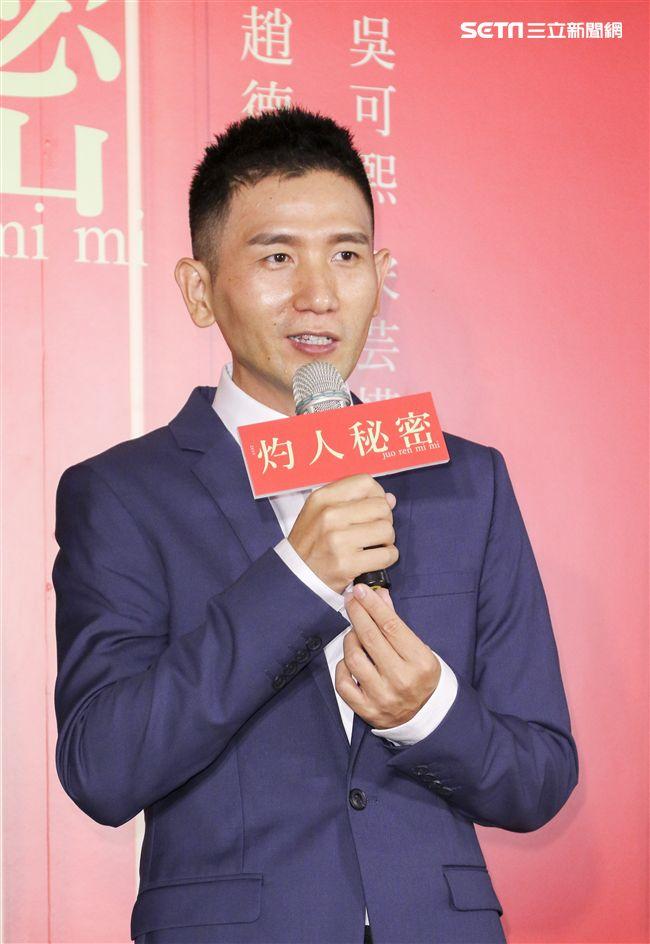 「灼人秘密」殺青記者會導演趙德胤。(記者林士傑/攝影)