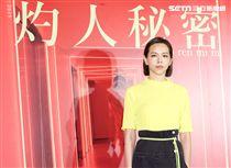 「灼人秘密」殺青記者會主演夏于喬。(記者林士傑/攝影)