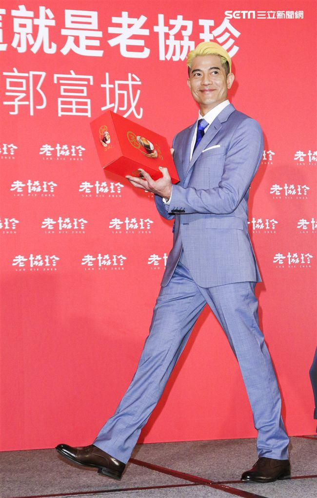 香港天王郭富城為人蔘精品牌代言站台。(記者林士傑/攝影)