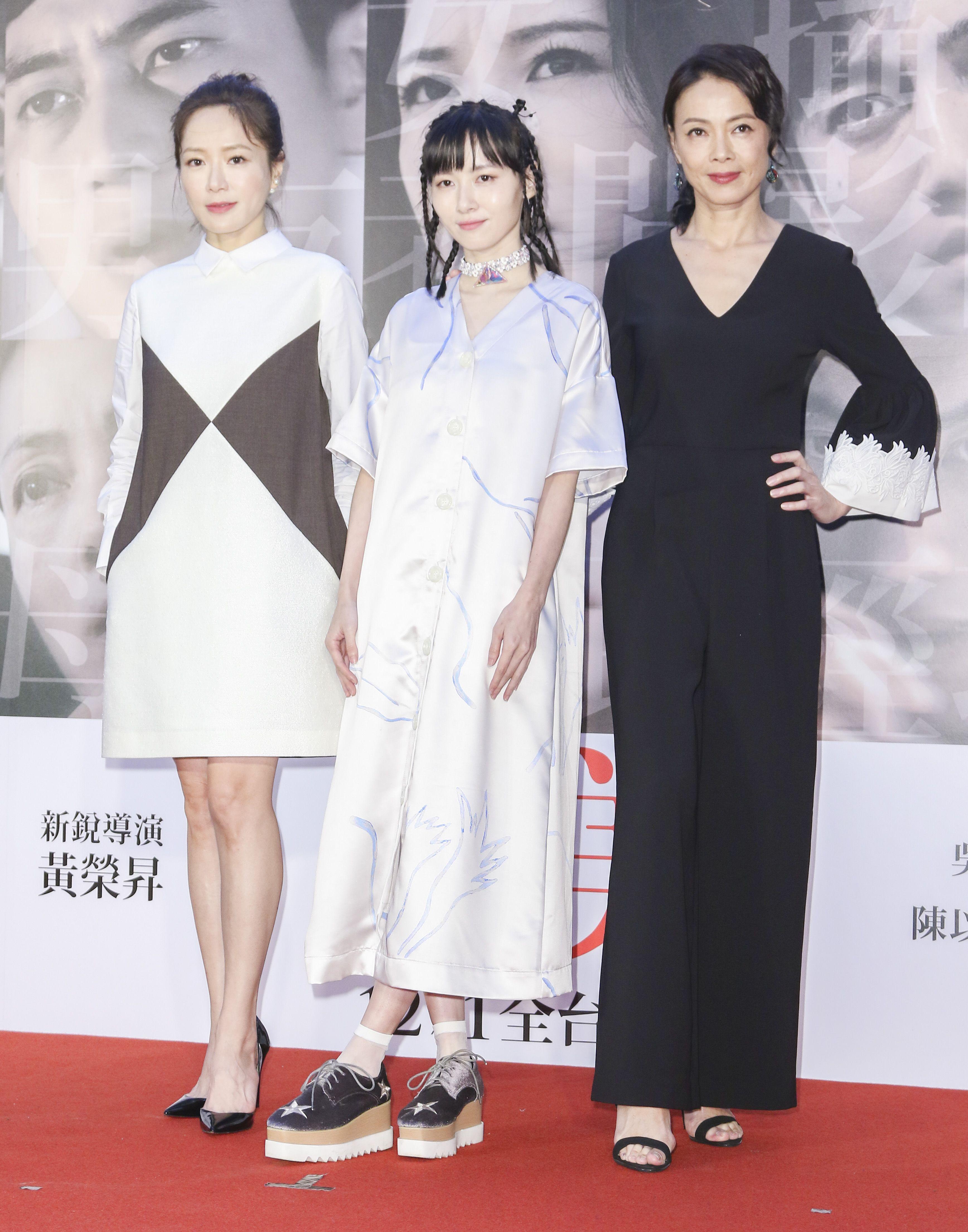「小美」記者會女主角尹馨、饒星星、柯淑勤。(記者林士傑/攝影)