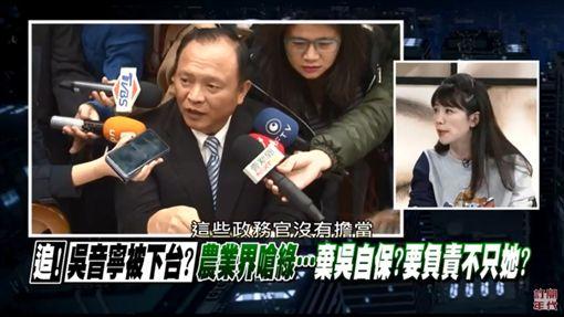 高嘉瑜揭「敗選最大原因」 民進黨2020恐再敗