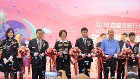 韓國瑜出席高雄冬季旅展開幕(1)