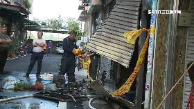 嘉氣爆地震1800