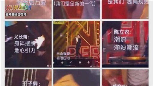 愛奇藝台灣站/中國音樂公告牌/微博@范冰冰 范丞丞
