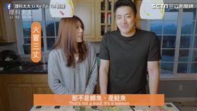 挑戰洗碗機料理給先生吃 網友笑稱:婚姻不容易