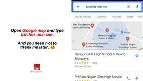 Google Map,地圖,App,歧視,女性,婊子,搜尋,印度,推特 圖/翻攝自推特 https://goo.gl/K4hWbP