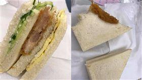 三明治,餡料,傻眼,爆怨公社 圖/翻攝自臉書爆怨公社
