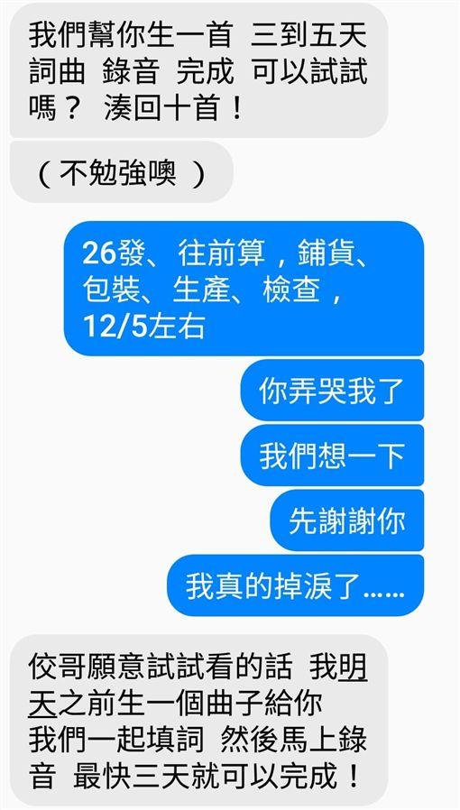 阿信,黃子佼(圖/臉書)