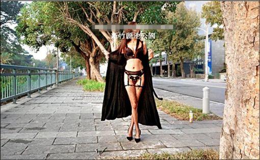 新竹,新竹公園,麗池園林,裸拍,,妨害風化,公然猥褻(圖/翻攝畫面)