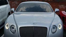 新北,新北分署,拍賣,賓利,BMW,奧迪(圖/翻攝畫面)
