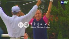 老布希(圖/翻攝自中華電視公司YouTube)