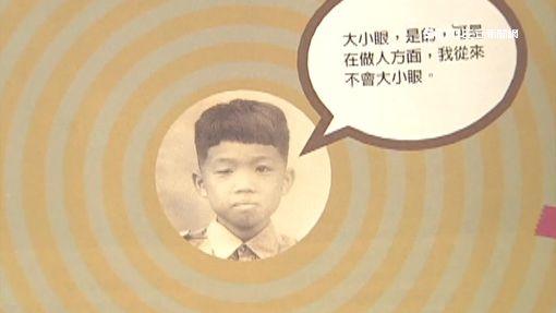 政治人物青澀照曝光!網友:歲月不饒人