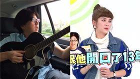 女星陸元琪與資深音樂人袁惟仁(小胖)老師原先是一對人人稱羨的神仙眷侶,但卻驚爆在2016年火速離婚