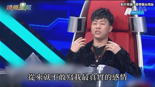 愛奇藝台灣站/夢想的聲音3/張靚穎/短髮