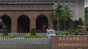 臺灣基隆地方法院(圖/翻攝自google map)