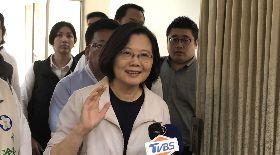蔡總統出席民進黨嘉義市座談會