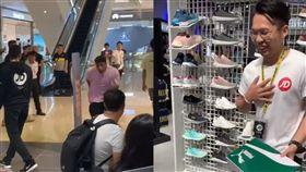 男買運動鞋「試穿」衝出店外 店員嚇壞狂追…下一秒笑了 合成圖翻攝自美里吹水站臉書