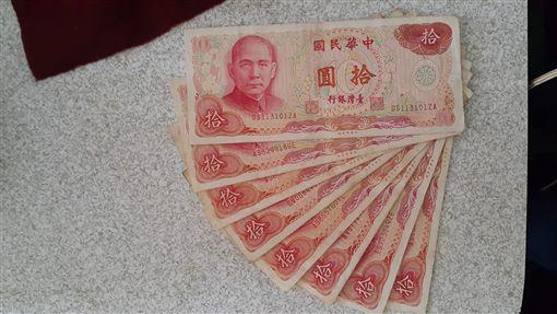 紙鈔,50元,版本,硬幣(圖/翻攝自爆廢公社)