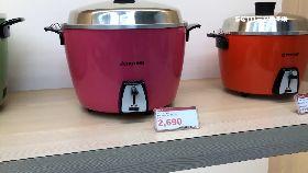 小電鍋更貴1800