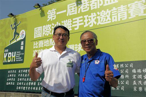 新任手球協會理事官賢明(右)與秘書長黃志增。(圖/大會提供)