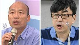 韓國瑜,牧師,教育局長,高雄,段宜康