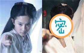 2018新版《神雕俠侶》定裝照,新人演員毛曉慧飾演的小龍女被批是「盜版劉亦菲」。(翻攝微博)