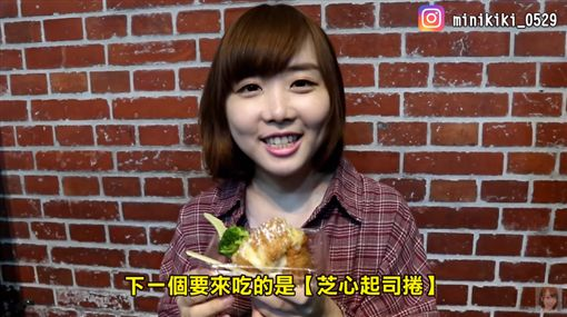 士林夜市,Youtuber,美食,隱藏阪/那個女生Kiki YouTube