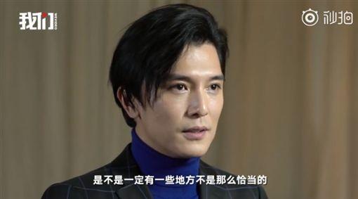 邱澤/翻攝自《新京報文娛》微博