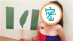 蔡宜芳 圖/翻攝自臉書
