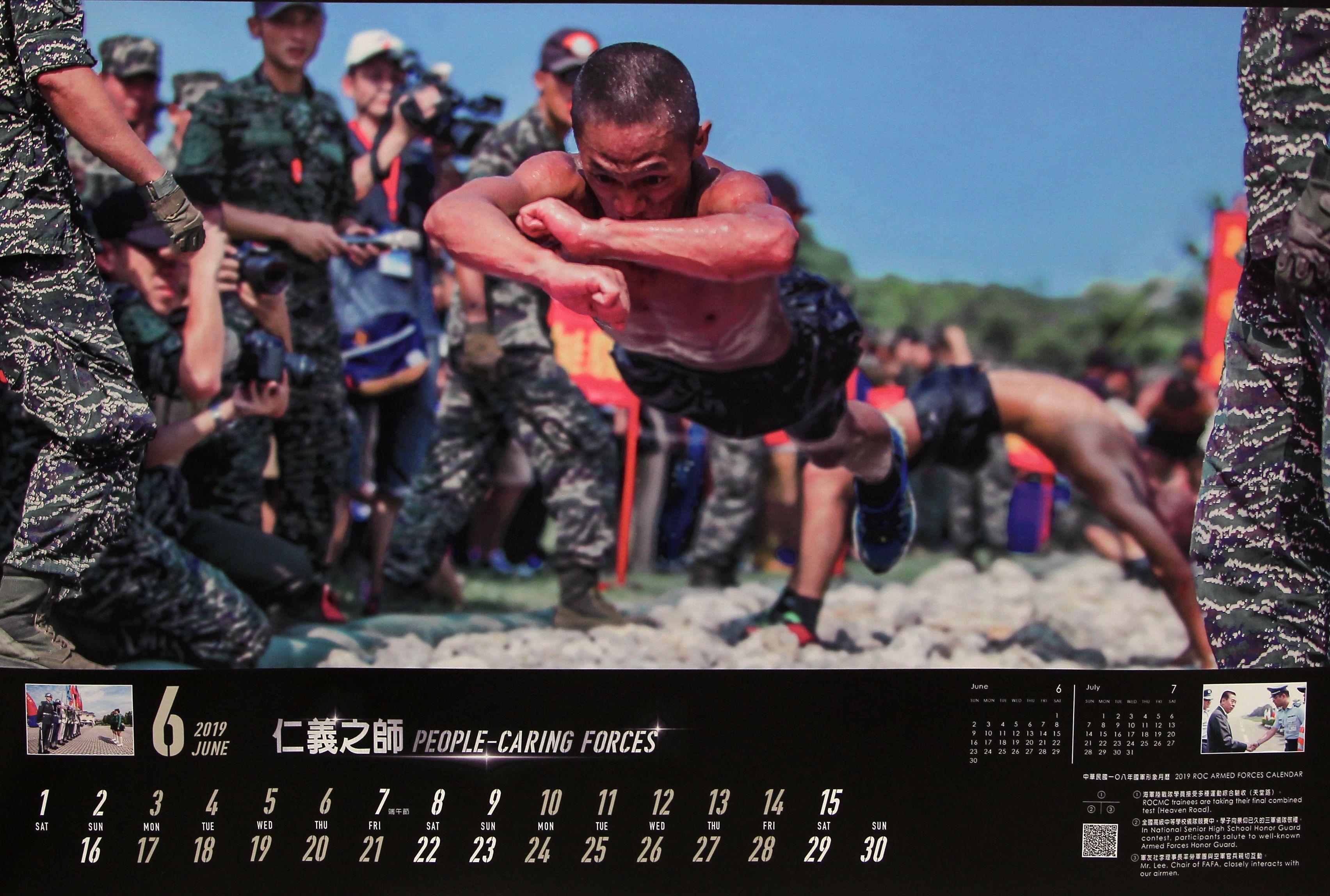 國防部發表「民國108年國軍形象月曆」。(記者邱榮吉/攝影)