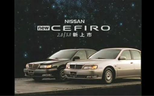 Nissan Cefiro。(圖/翻攝網站)