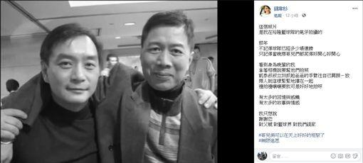 ▲錢韋杉在臉書發文悼念嚴凱泰。(圖/翻攝自錢韋杉臉書)