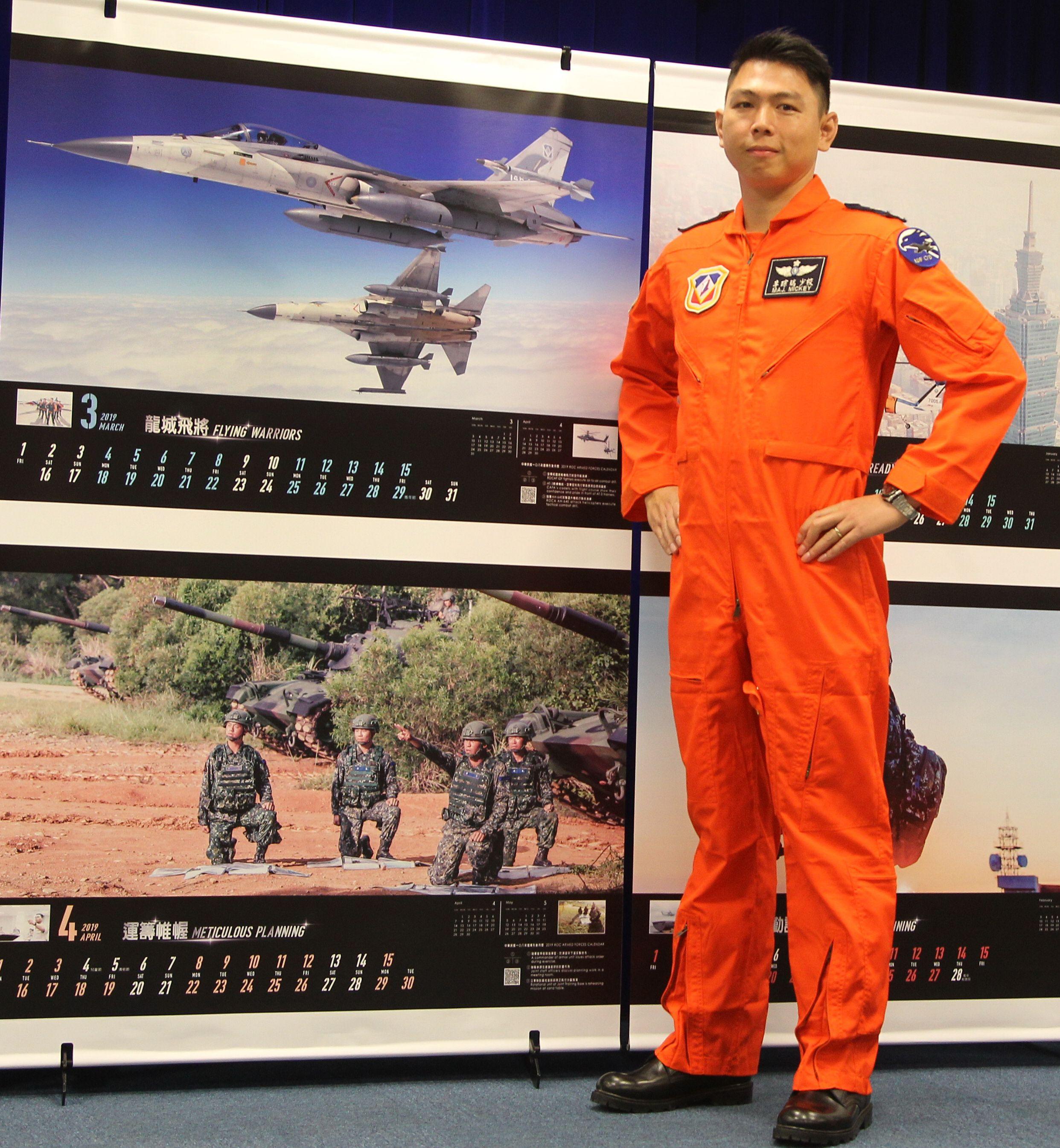 空軍第一聯隊李琮瑞少校。(記者邱榮吉/攝影)