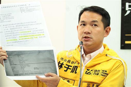 時代力量高雄市議員當選人林于凱 圖/時代力量提供