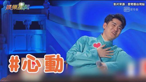愛奇藝台灣站提供/國風美少年/哈妮克孜