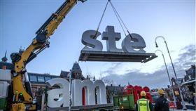 全球超夯打地標,荷蘭阿姆斯特丹招牌字母拆除。(圖/翻攝dutchnews)