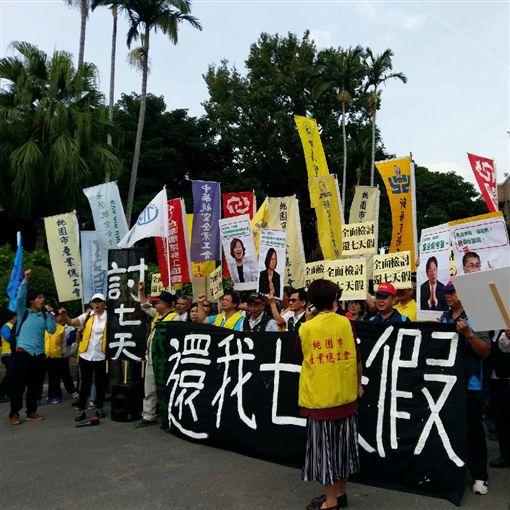 桃園市產業總工會4日到行政院抗議,要求還7天國家假日。(圖/記者盧素梅攝)