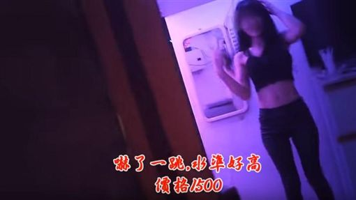 豆干厝,西勢美,苗栗(圖/翻攝youtube)