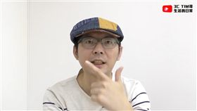OMG Tim哥 翻攝影片
