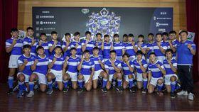 ▲中華U19橄欖球隊。(圖/橄欖球協會提供)