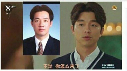 孔劉,賴清德(圖/臉書)