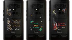 HTC,宏達電,HTC U12+,手機,HTC U12+訂製版