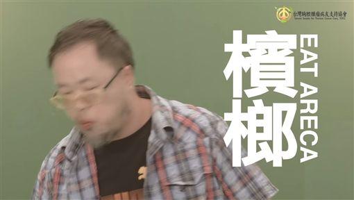 食道癌,嚴凱泰,安迪,台大醫院胸腔外科,李章銘,台灣胸腔腫瘤病友支持協會圖/截自影片